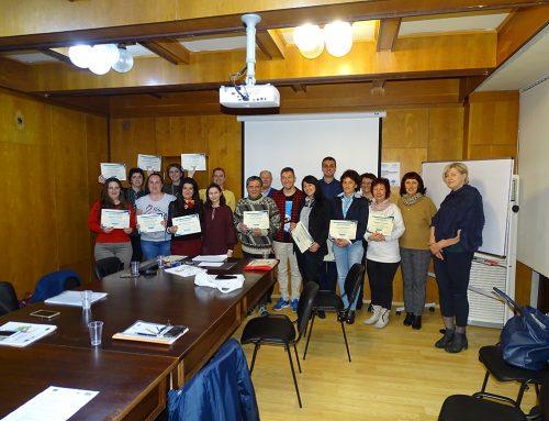 """Успешно приключи езиковия курс за изучаване на """"Румънски език за българи"""""""