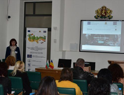 Проведено промоционално събитие в град Балчик