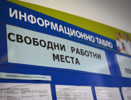 """Нов проект """"ЗАЕТОСТ ЗА ТЕБ"""" на Агенцията по заетостта ще осигури работа на 70 000 безработни"""